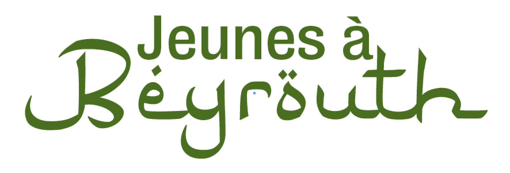 Jeunes à Beyrouth – EPJT – Ailleurs