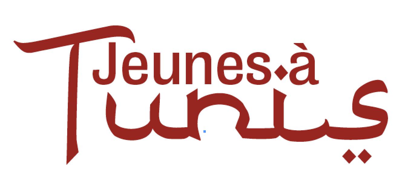 Jeunes à Tunis – EPJT – Ailleurs